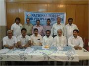Gurgan Committe on 28th 2013