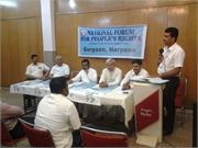 Gurgaon Committe on 28th @013
